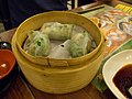 Vegetable Seedling Dumplings.jpg