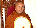 Ven.Pepiliyane Aryadeva Rathana .jpg