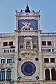 Venezia Torre dell'Orologio 6.jpg