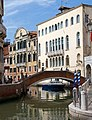 Venice 13 (7233554824).jpg