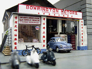 Scratch building - A scratch-built 1:87 scale model of an old Vespa garage in Causeway Bay, Hong Kong 1950s, mainly built out of Foamcore and plastic card.
