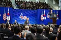 Vice President Biden Introduces Ambassador Kim at Yonsei University (11238133086).jpg