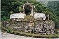 Vista do Monumento Português.jpg