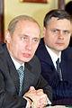 Vladimir Putin 29 September 2000-2.jpg