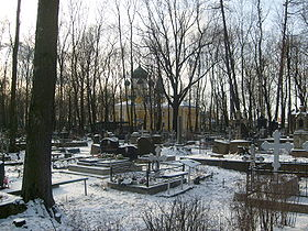 Image illustrative de l'article Cimetière Volkovo