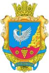 Voznesenskiy rayon gerb.png