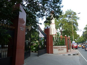 Women's Christian College, Chennai - Image: WCC chennai