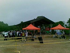 Wan Tsai - South campsite of Wan Tsai