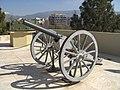 War Museum Athens - Krupp slow fire gun - 6762.jpg