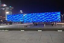 Watercube night.jpg