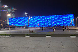 Watercube night.jpg
