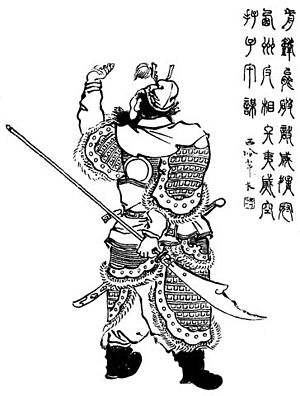Wei Yan - A Qing dynasty illustration of Wei Yan