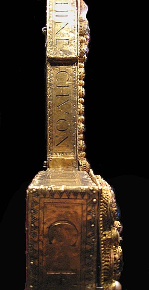 Imperial Cross - Side view, showing the inscription