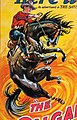 Whirlwind horse art from Calgary Stampede window card (cropped).jpg