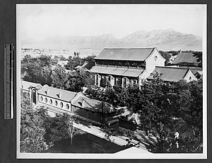 Guangzhi Yuan - Whitewright Institute in 1947