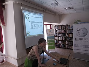 WikiConference 2017 Kherson. Day 1 - Photocontests 04.jpg