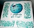 Wiki GrandMa's BDay Cake.jpg