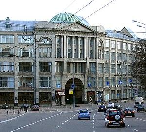 Ivan Sergeyevich Kuznetsov - Image: Wiki Varvarskye Gates