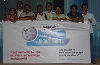 Wiki team at calicut meet 1.jpg