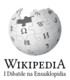 Wikipedia-logo-v2-ch.png