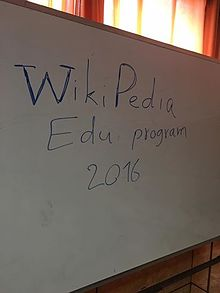 Wikipedia edu program 2016 by Mardetanha (2).jpg