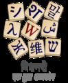 Wiktionary-logo-hi.png
