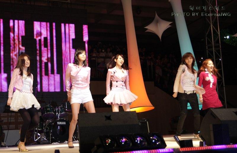 Tập tin:Wonder Girls-HallaUniv.jpg