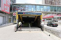 Wong Tai Sin Station 2020 06 part7.jpg