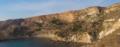 Wschodnia część zatoki, z widoczną synkliną na górze i formacją Blue Clay u podnóża.png