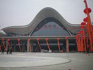 Wuhan railway station 01