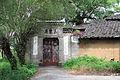 Wuyishan Wufu 2012.08.24 14-21-34.jpg
