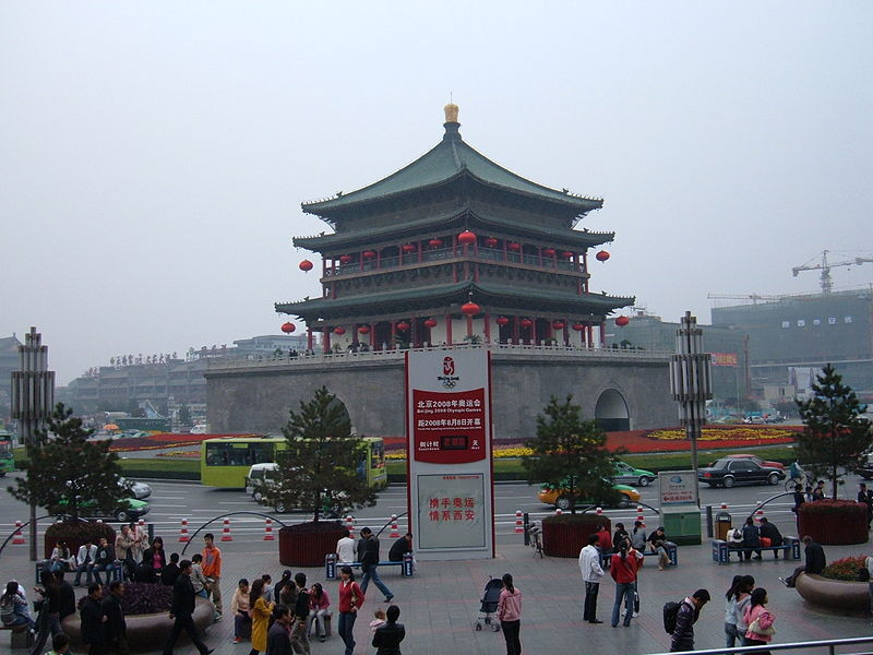 Xi'an Allen's Private Tours