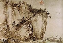 Вид издалека на ручьи и горы фрагмент