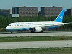Xiamen Airlines 787 B-2768 at PEK (26293998950).jpg