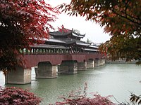 Xijin Bridge (Yongkang), China.jpg