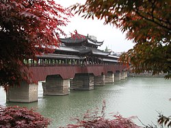 Xijin Bridge