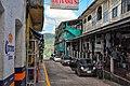 Xilitla, Mexico (7413395082).jpg