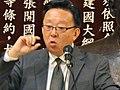 Xin Haonian.jpg