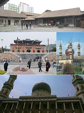 Clockwise from top: Ma Bufang Mansion,  Duoba Mosque, Dongguan Mosque, Kumbum Monastery.