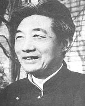 Xu Beihong - Image: Xu Beihong