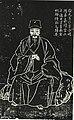 Xu Zhi.jpg