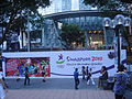 YOGBillboard-OrchardRoad-Singapore-20100505.jpg