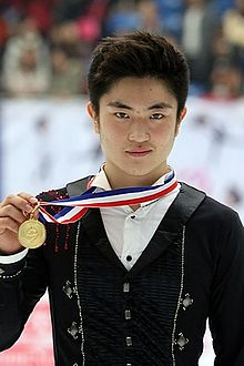 Yan Han Podium Cup of China 2013.jpg