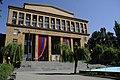 Yerevan State University 18.JPG
