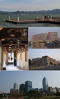 Clockwise from the top: Dongqian Lake, Tuoshan Dam, Ningbo Museum, Ningbo South Business District, Wulongtan