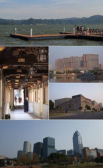 Yinzhou District, Ningbo - Clockwise from the top: Dongqian Lake, Hefeng Creation Plaza, Ningbo Museum, Ningbo South Business District, Temple of King Ashoka