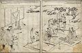 Yokyuhidensho-1687.jpg