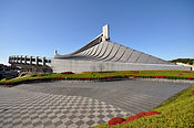 Yoyogi National Gymnasium 2008.jpg