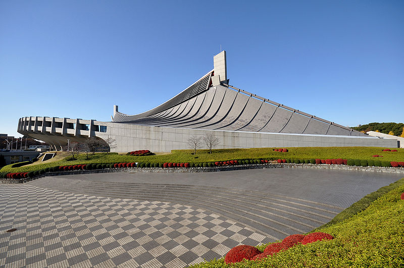 Fájl:Yoyogi National Gymnasium 2008.jpg