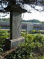Yu Seok's Tomb and Monument 003.JPG